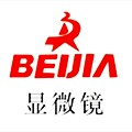 Shenzhen Beijia Technology Co., Ltd.